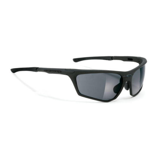 Rudy Project ZYON sportszemüveg szürke